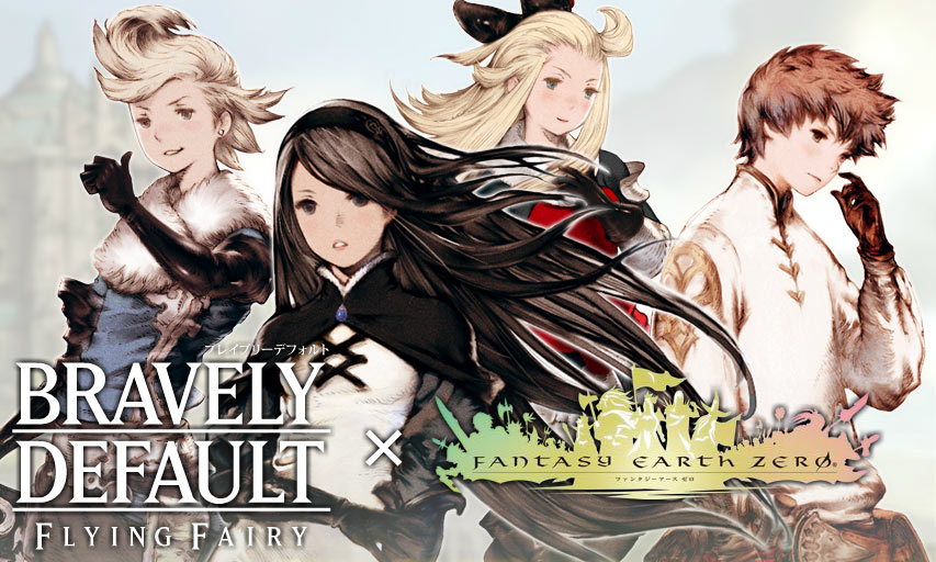 "Bravely Default Review and ""The Womanizer"" Character Trope in JRPGs"